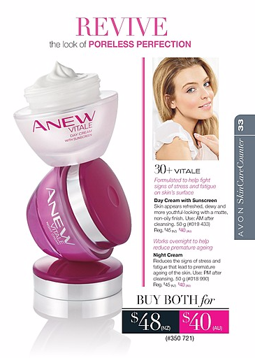 Avon Catalogue 26 July 2016